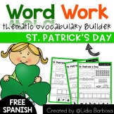Word Work- St. Patrick's Day Vocabulary
