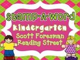 """Word Work """"Stamp-A-Word"""" Scott Foresman Reading Street Kindergarten"""