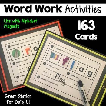 Word Work Station Bundle | Primary Grades