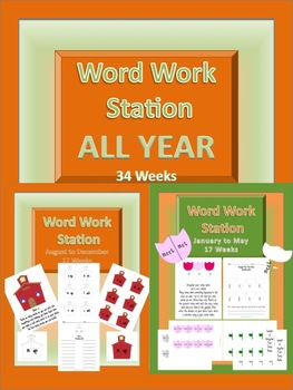 Word Work Station / Center All Year