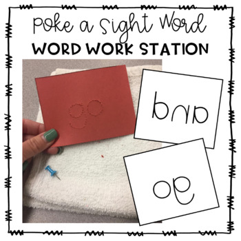 Word Work Station - Poke a Sight Word