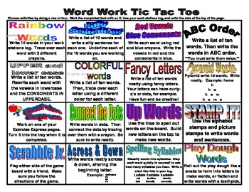 Word Work Tic-Tac-Toe Board