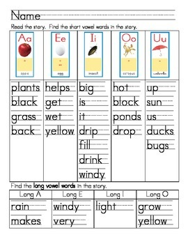 "Word Work- Treasures First Grade Unit 1 Week 5 Decodable 10 ""Sun and Rain"""