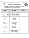 Word Work- Unit 1, Wk 1 Reading Street 2013 CC 1st HFW