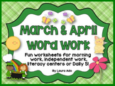 Word Work Unit for Saint Patrick's Day, Easter, and Spring