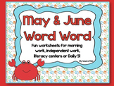 Word Work Unit for Spring & Summer