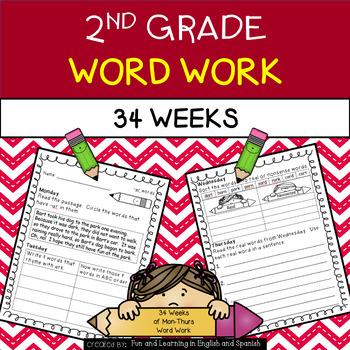 2nd Grade Word Work Activities (weekly)