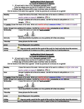 Word Work Weekly Homework List