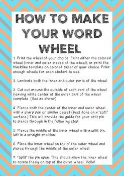 Word Work Wheels - Wheely Good! 10 different wheels PLUS worksheets!