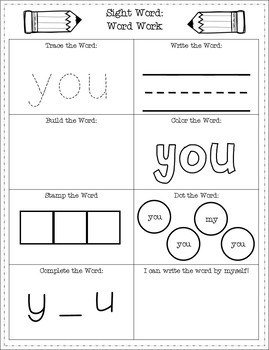 Word Work With Sight Words (Set 1)