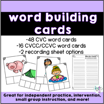 Word Work - Word building cards - great for Daily 5!
