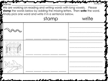 Stamping Fun ~ Words with Long Vowels