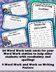 Word Work & Work on Writing for Upper Elementary & Middle School