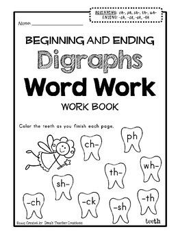 word work book
