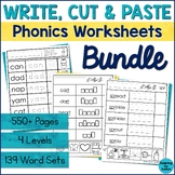 Word Work Worksheets BUNDLE: Cut and Paste Activities for