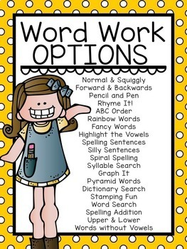 Word Work Worksheets - Use With ANY Spelling List- Print & Go!