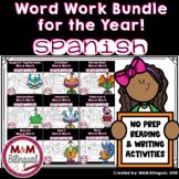 Word Work - Yearly BUNDLE {SPANISH}