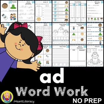 Word Work ad Word Family - Short A NO PREP