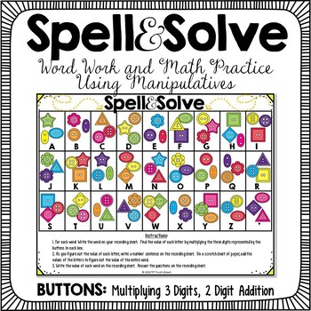Word Work and Math Buttons Activity