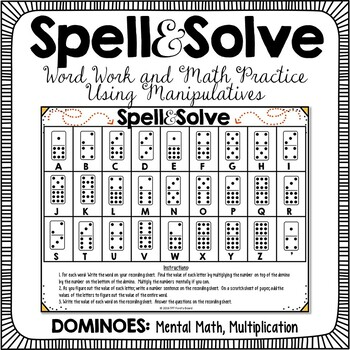 Spell and Solve Word Work Station - (Mental Math, Multiplication)