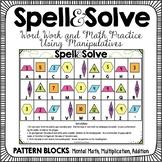 Word Work and Math Pattern Blocks Activity