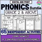 Phonics Word Work, Phonics Intervention, Reading Intervent