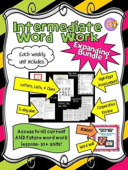 Word Work Activities EXPANDING BUNDLE, Word Wall, Centers, Assessments, & Games