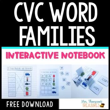 CVC Word Family Freebie