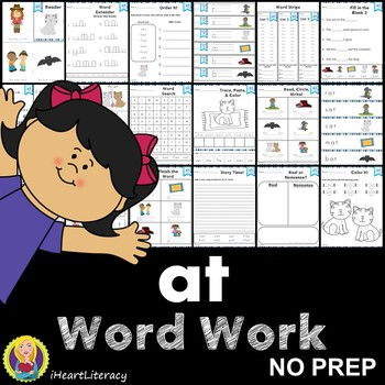 Word Work at Word Family - Short A NO PREP