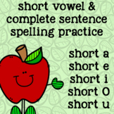 Spelling for Beginning of Year - Short Vowels - 2nd Grade