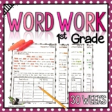 First Grade Word Work Activities -  Whole Year!