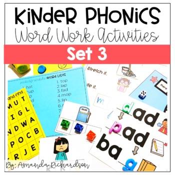 Word Work Activities for Level C