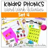Word Work Activities for Level D