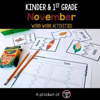 Word Work Center for November