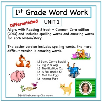 UNIT 1 Word Work  for Reading Street - Gr. 1