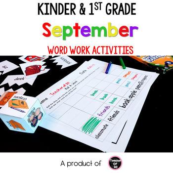 Word Work Center for September