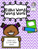 Word Work for Sight Words 3