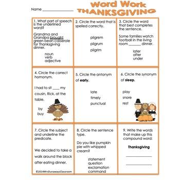 FREEBIE Word Work for Thanksgiving