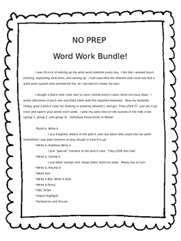 Word Work for the entire year!