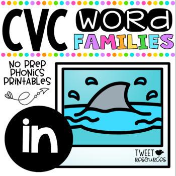CVC Word Family 'IN' No Prep Phonics Printables