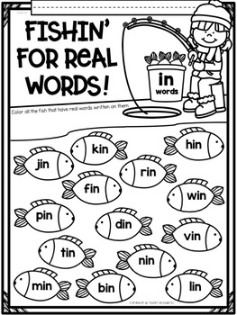 CVC Word Family 'IN' No Prep Phonics Printables