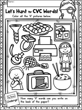 CVC Word Family 'IT' No Prep Phonics Printables