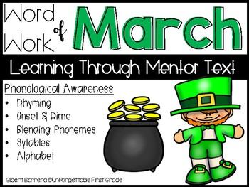 Word Work of March {Learning Through Mentor Text}