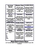 Word Work or Spelling Choice Menu