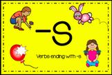 Word Work -s as verb