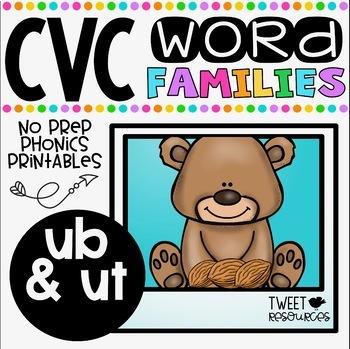 CVC Word Family 'UB' And 'UT' No Prep Phonics Printables