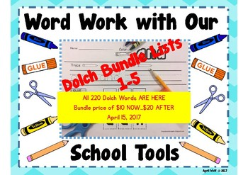 Word Work with Our School Tools Bundle Dolch Sets 1-5