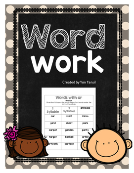 Word Work with -ar words