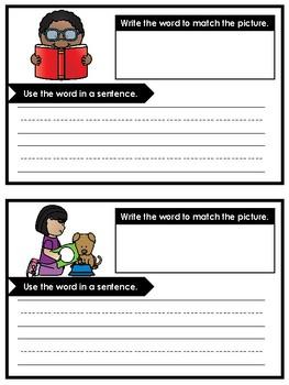 Word Work_ Long E Bundle