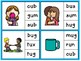 Word Work_Short u Bundle